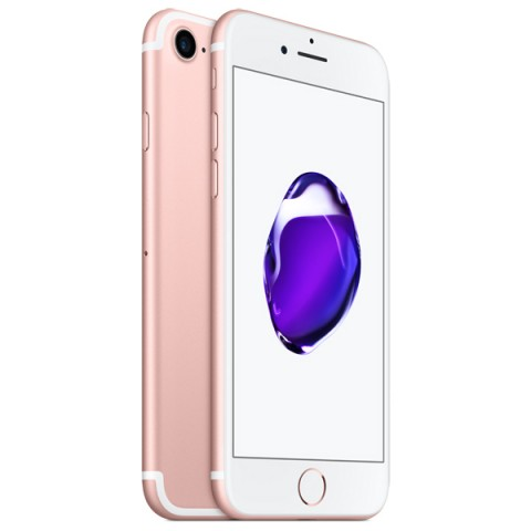 iPhone 7 128Gb Rose Gold - АКЦИЯ! Дарим скидку 1500р.*