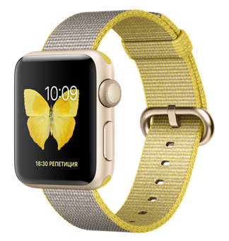 Gold Aluminum Case with Yellow Woven Nylon 38mm