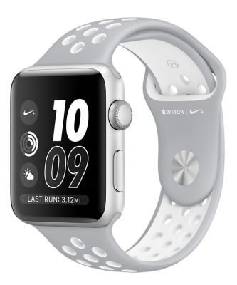 Silver Aluminum Case with Flat Silver Nike Sport Band 38mm