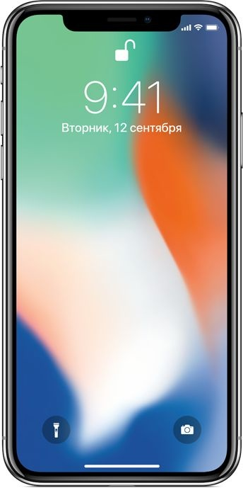 iPhone X 256Gb Silver Euro - АКЦИЯ! Дарим скидку 1000р.*