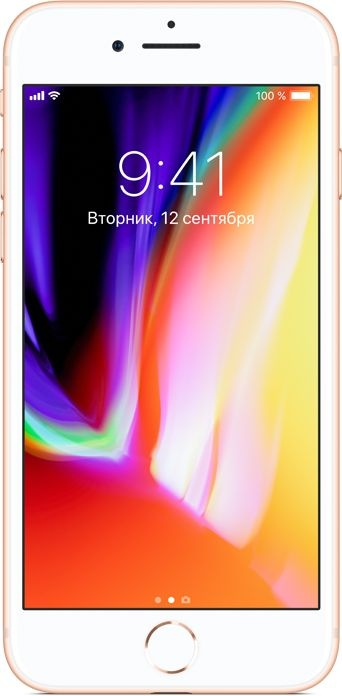 iPhone 8 256Gb Gold RU/A - АКЦИЯ! Дарим скидку 1000р.*